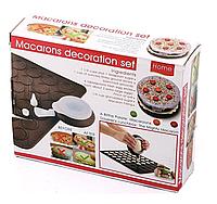 Набор для выпечки макарун, фото 1