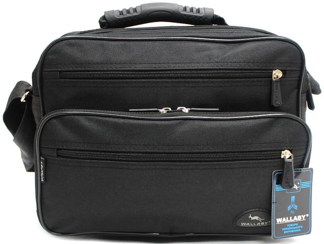 Тканевая мужская сумка через плечо Wallaby YR 2411