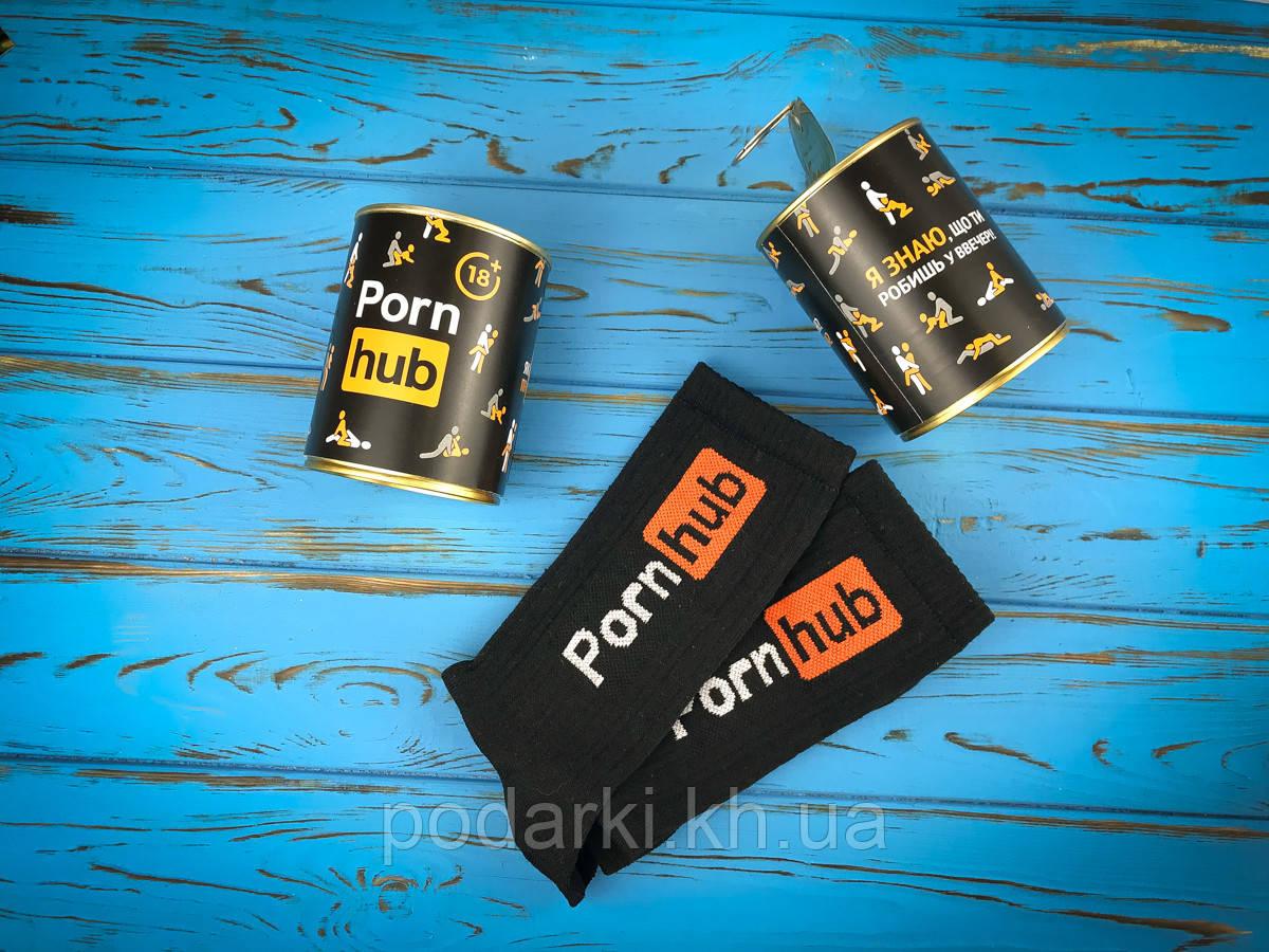 Консервированные носки с приколом Pornhub