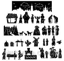Комплект для театру тіней із п'яти українських народних казок
