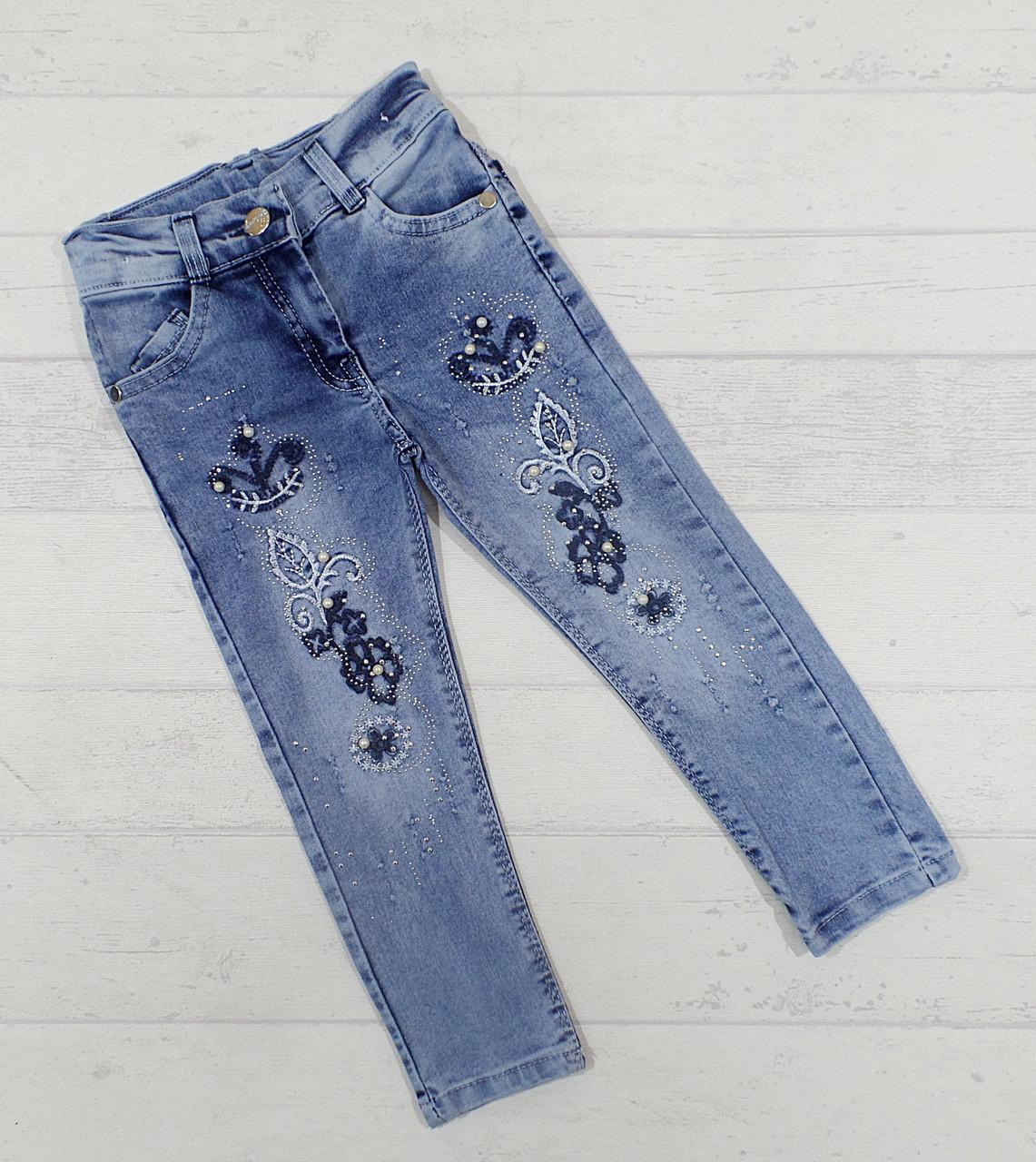 Детские джинсы для девочек 3,4,5,6,7 лет 5489612731147
