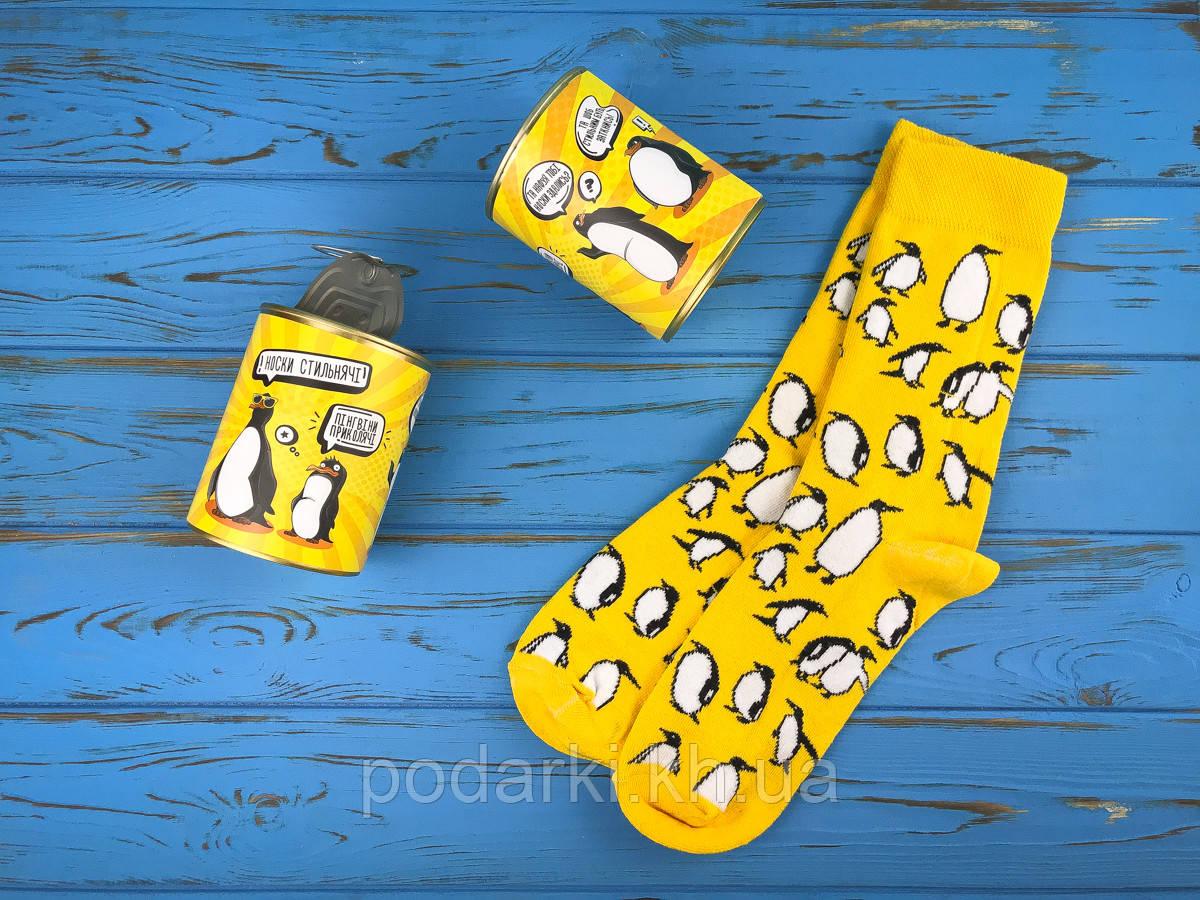 Консервовані шкарпетки Стильняжні пінгвіни