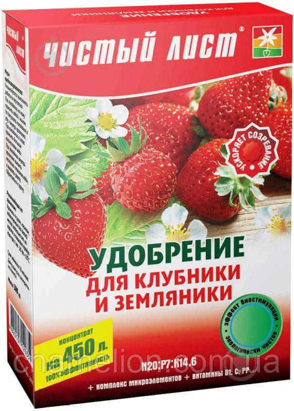 Чистий лист добриво для полуниці і суниці, 300 г (Чистый лист удобрение для клубники и земляники, 300 г)