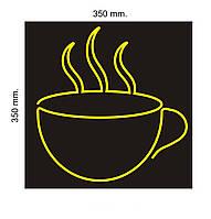 Світлодіодна лед неонова вивіска Чашка кави. Світлові вивіски для кафе.