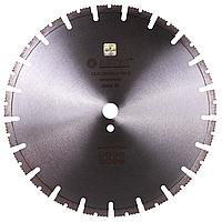 Круг алмазный отрезной Distar 1A1RSS/C1-W 354x3,2/2,2x12x25,4-21 F4 CLG 354/25,4 RS-Z (32185075160)