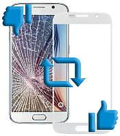 Страховка от разбития экрана смартфона