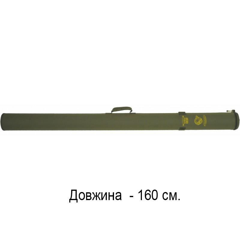 Тубус для удилищ и спиннингов КВ-15а Acropolis