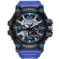 Smael 1617 синие мужские спортивные  часы