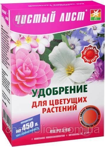 Чистий лист добриво для квітучих, 300 г (Чистый лист удобрение для цветущих, 300 г)