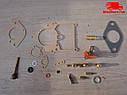 Ремкомплект карбюратора К-131А (20 наимен.) УАЗ (ПЕКАР) К-131А-1107910, фото 2