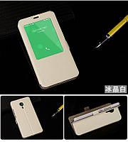 Кожаный чехол книжка для Meizu MX5 белый