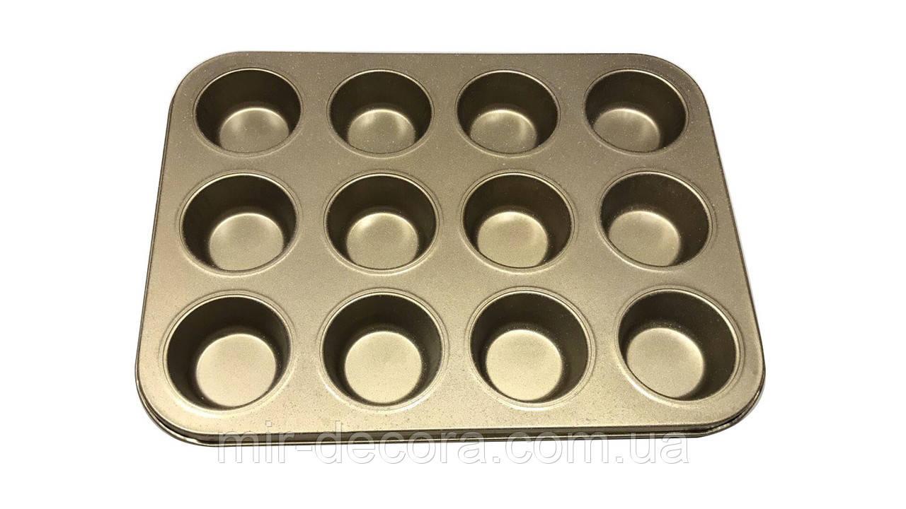 Форма для выпечки кексов 12 шт тефлон Золото