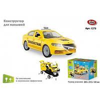 Іграшкова розбірна машинка таксі на шурупах 1379: розмір 23см (світло + звук)