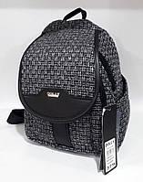 Рюкзак Dolly 379 женский серый маленький городской молодежный модный с карманами