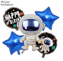 "Набір кульок ""Космонавт"" для гелію - 5шт. (без гелію), зірки 43см, круглі кулі 41см, космонавт 72*44см"