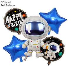 """Набор шариков """"Космонавт"""" для гелия - 5шт. (без гелия), звезды 43см, круглые шары 41см, космонавт 72*44см"""