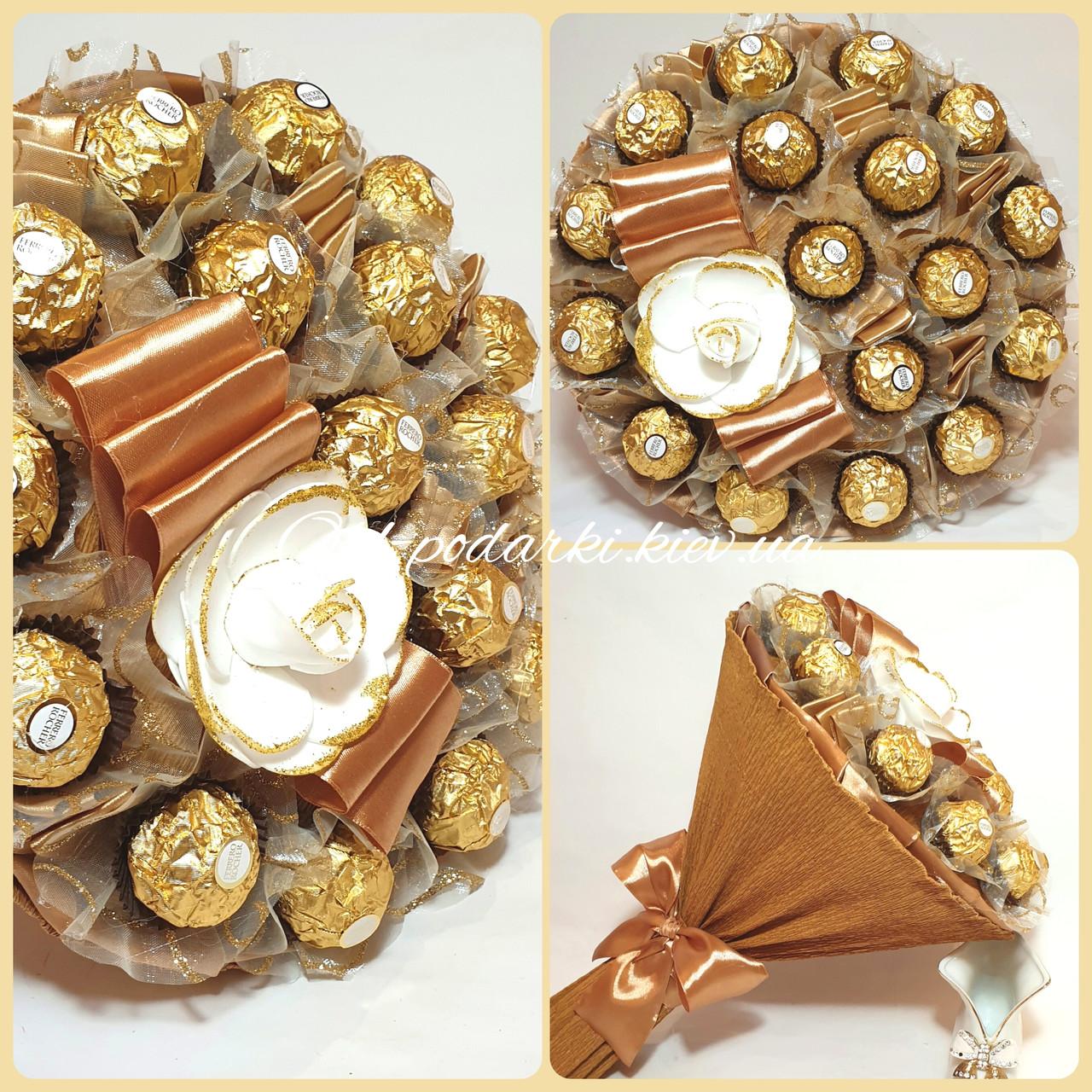 Букет из конфет Мое золотце
