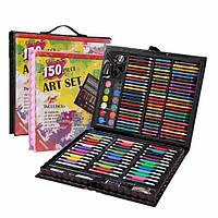 Большой ассортимент! Детский набор для рисования Art set 150 предметов Тёмный кейс (3+)