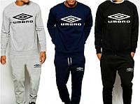 """Спортивный костюм мужской черный/серый/темно-синий """"Umbro"""" Умбро"""