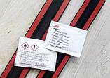Молдинги на двери для Сhevrolet Aveo T300 5dr 2011+, фото 7