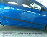 Молдинги на двери для Сhevrolet Aveo T300 5dr 2011+, фото 3