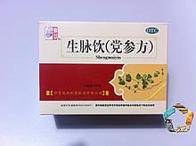 Шэн Май Инь (Sheng Mai Yin)  - противовирусное, противоопухолевое, укрепляет легкие