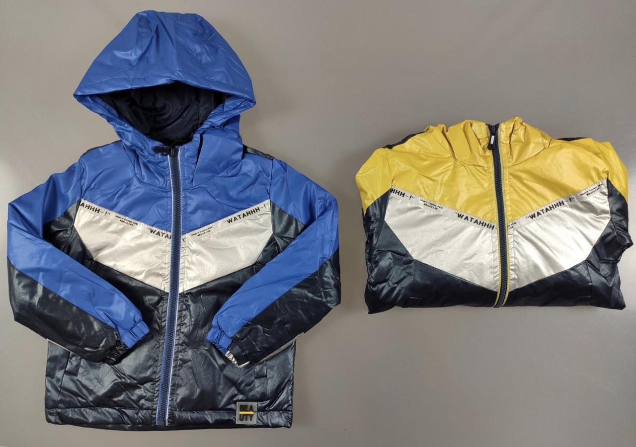 {есть:5/6 лет} Куртка для мальчиков Buddy Boy , Артикул: YY2932 [5/6 лет]