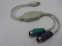 Переходник USB на 2шт PS/2