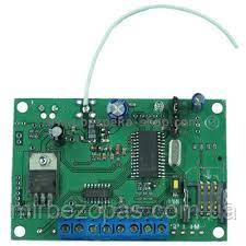 Дозвонщик GSM XIT V.3, фото 2