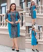 Роскошное изумрудное женское платье с гипюром 58 батал
