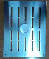 Решетка вентиляционная алюминиевая регулируемая АР 150*200