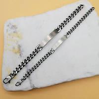Парные стальные браслеты под гравировку для мужчин и женщин 21 см 177188