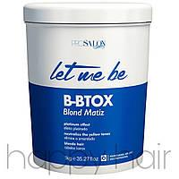 Let Me Be B-BTOX Blond Matiz ботекс для волос, 500 мл (разлив)