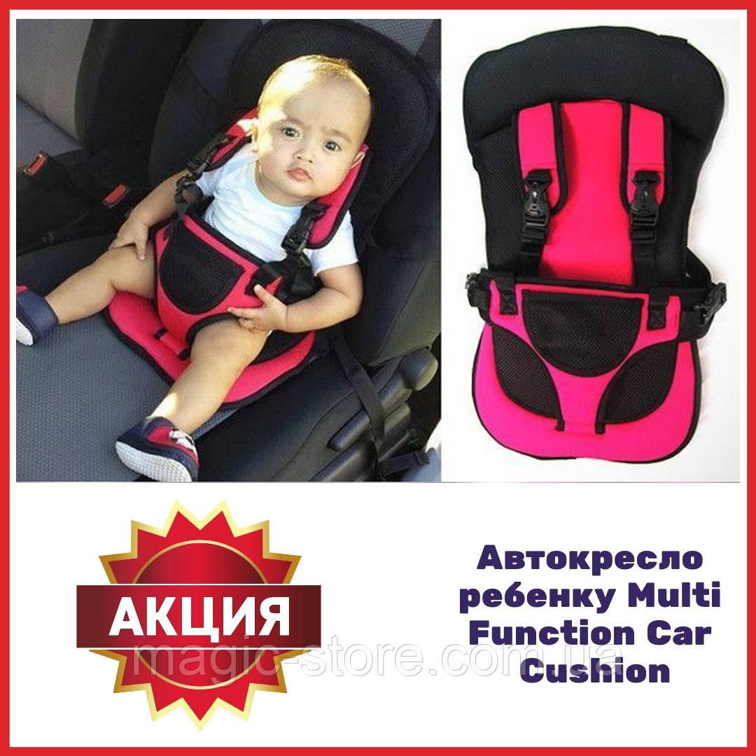 Бескаркасное Автокресло Multi Function Car Cushion Детское на 9-18 кг, красного цвета