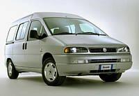 Лобовое стекло Fiat Scudo (1995-2007), триплекс
