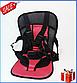 Бескаркасное Автокресло Multi Function Car Cushion Детское на 9-18 кг, красного цвета, фото 4