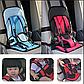 Бескаркасное Автокресло Multi Function Car Cushion Детское на 9-18 кг, красного цвета, фото 5