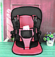 Бескаркасное Автокресло Multi Function Car Cushion Детское на 9-18 кг, красного цвета, фото 8