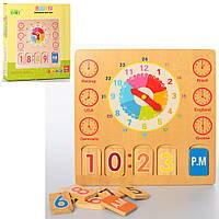 Деревянная игрушка Часы MD 2250 (30шт) табло-рамка-вкладыш, в кор-ке, 30,5-30,5-4,5см