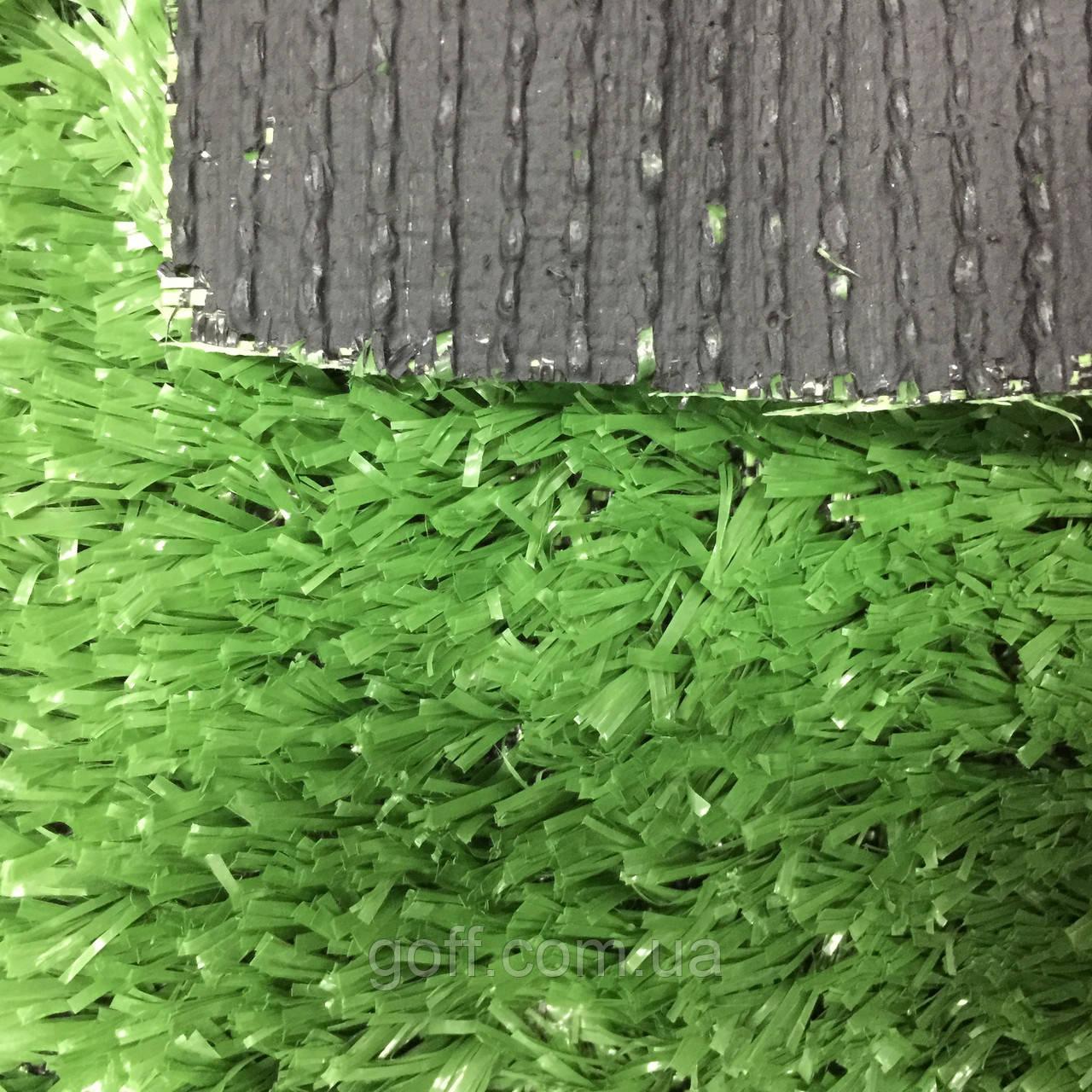 4м Покрытие искусственная трава Grass 15мм