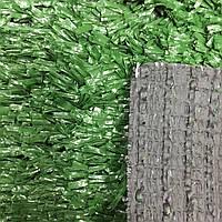 4м Искусственное покрытие Grass SPORT 20мм