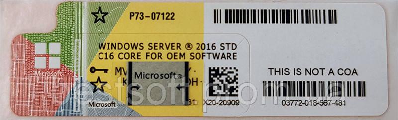 Windows Server 2016 R2, 64bit, ОЕМ, СОА (наклейка), Б/У
