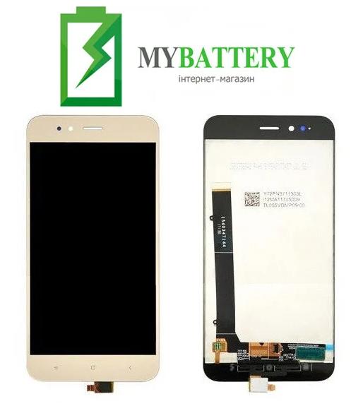 Дисплей (LCD) Xiaomi Mi A1/ Mi5X с сенсором золотой