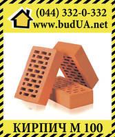 Кирпич пустотелый М150