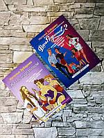 """Набор книг """"Вальс гормонов"""",""""Вальс гормонов 2"""" Н.Зубарева"""