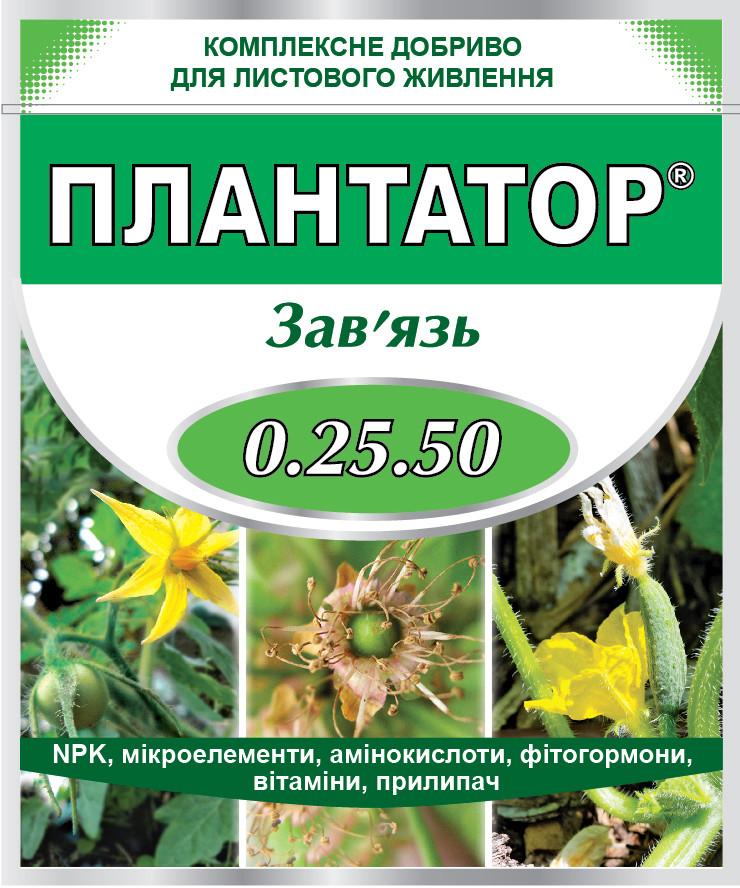 Удобрение Плантатор 0.25.50 (Завязь) 1 кг Восор 1465