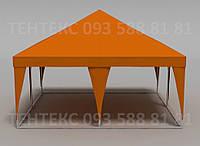 """Торговый шатер """"Пирамида 5х5"""" Оранжевый, фото 1"""