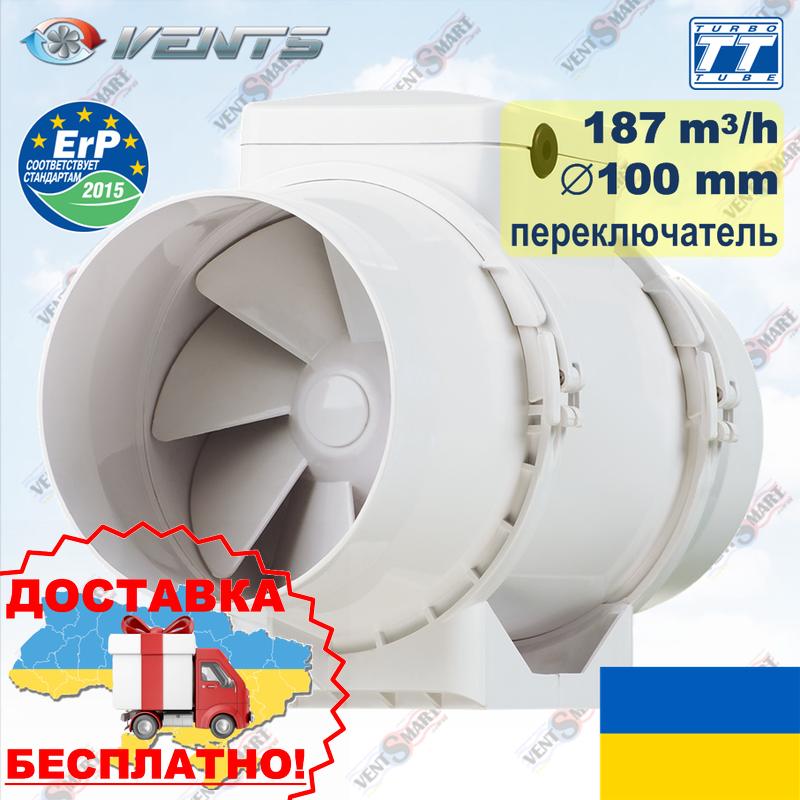 ВЕНТС ТТ 100 В с переключателем скоростей (VENTS TT 100 V)