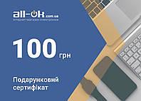Подарочный сертификат All-ok на 100 грн