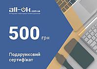 Подарочный сертификат All-ok на 500 грн
